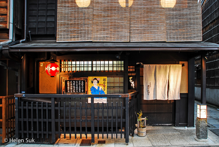 traditional building in gion kyoto
