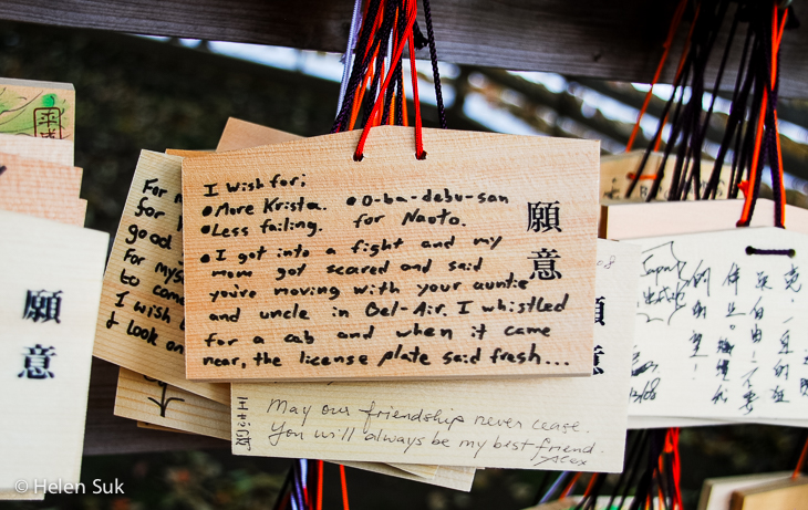 ema or prayer tablets on display at meiji-jingu shrine tokyo japan