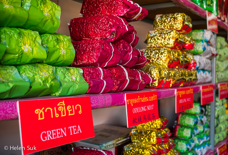 packages of high quality tea in mae salong thailand