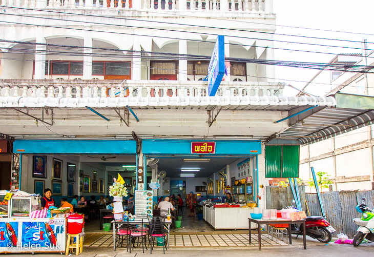 best khao soi in chiang rai