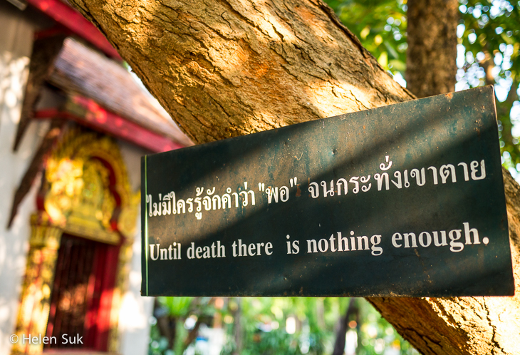 chiang mai buddhist temples